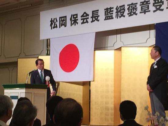 麻生副総理.JPG