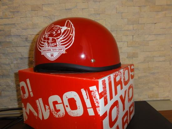 カープヘルメット.JPG