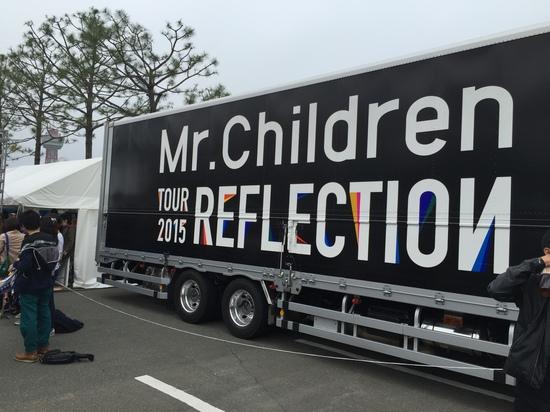 Mr.Children.JPG