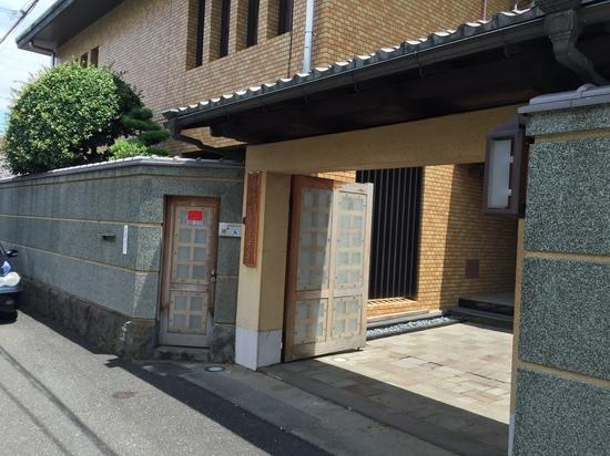 2015.6.26日整会館.JPG