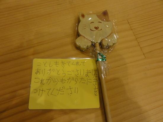 2015お礼.JPG