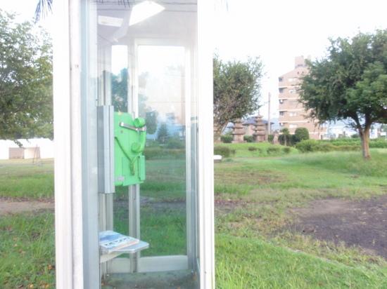 公衆電話.JPG