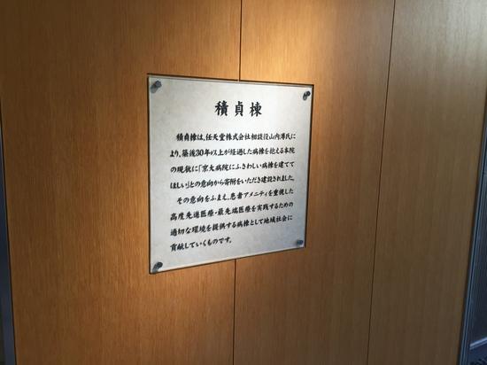 積貞棟.JPG