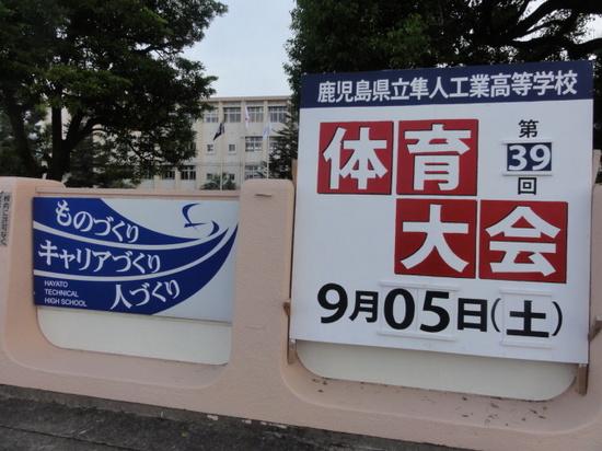 2015.9.5体育大会.JPG
