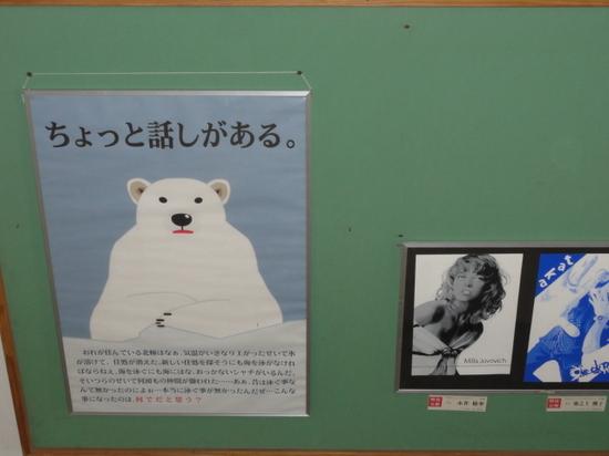 隼工展2015ポスター.JPG