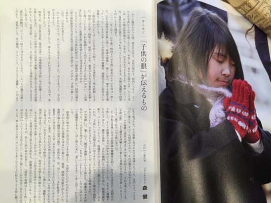 津波2011.JPG