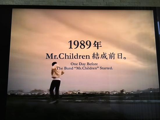 1989 結成前日.JPG