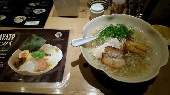 2016.12思無邪.JPG